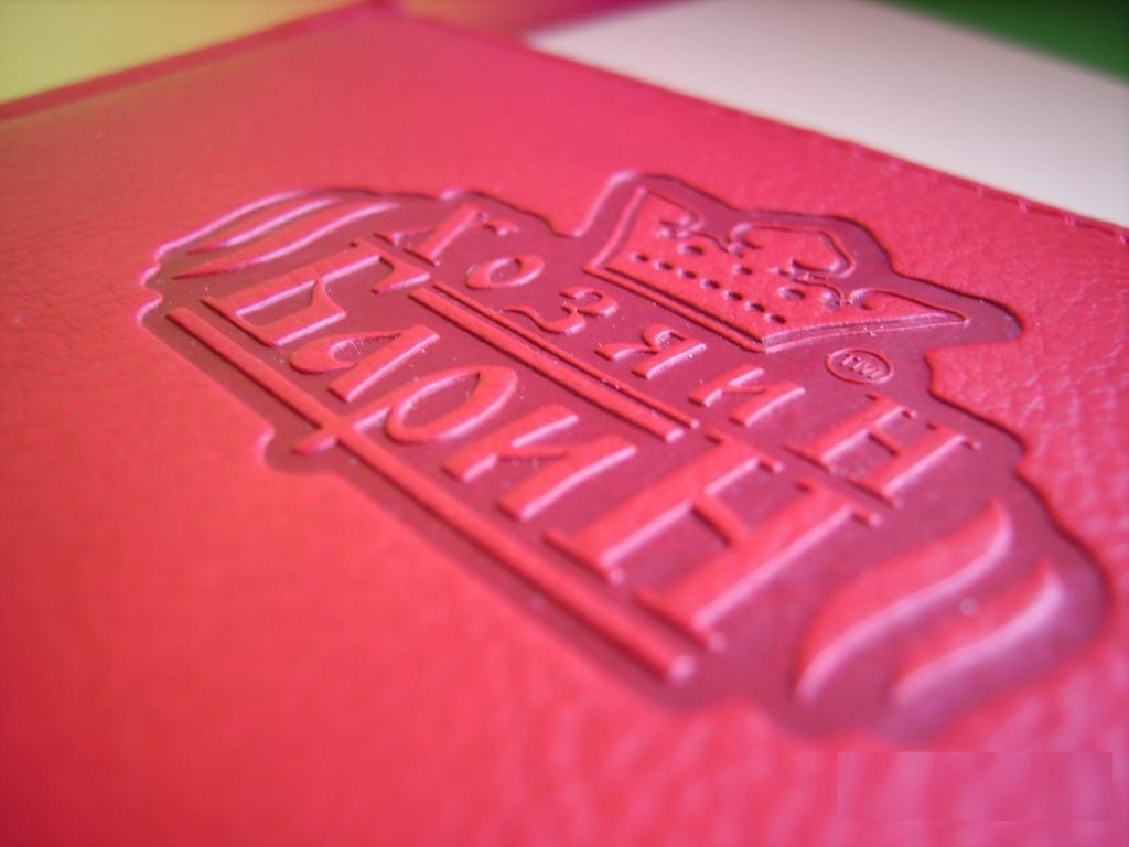 клише открытки московском